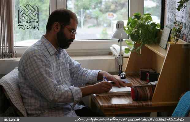 آیتالله العظمی خامنهای و نظریه استحکام ساخت درونی انقلاب